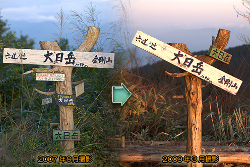 20090326-1.jpg