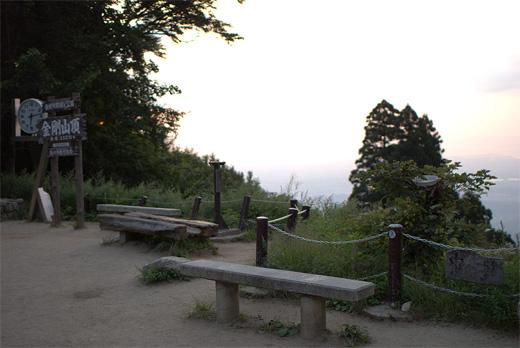 20090905-4.jpg