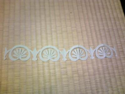 s-紋切り型 (3)