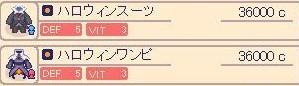 20091022_045920.jpg