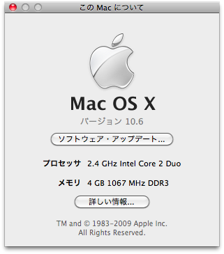 Mac OS X Snow Leopard 01