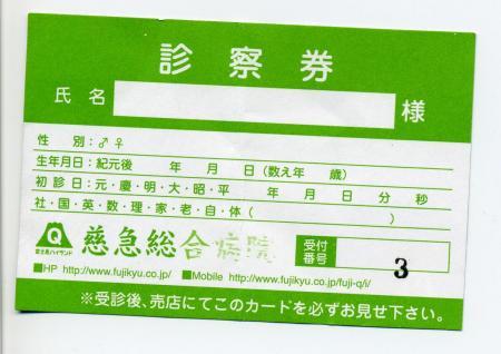 09042402_convert_20090424152532.jpg