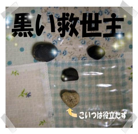 09060721_convert_20090608084131.jpg