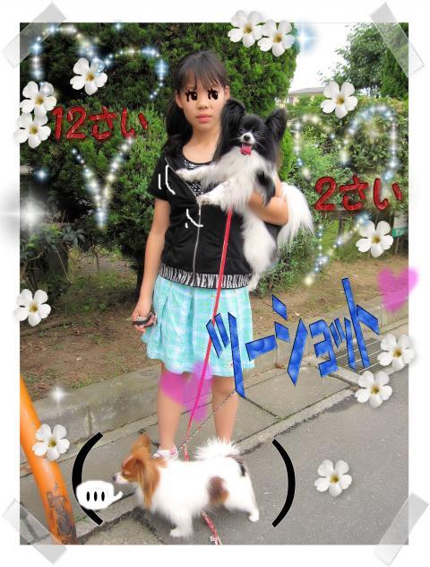 09072403_convert_20090724142425.jpg