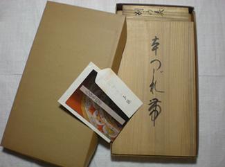ogawaei-tuzureobi