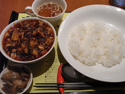 B陳建一麻婆豆腐