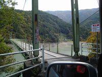 車両吊橋1