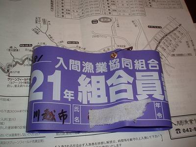 P2280019.jpg