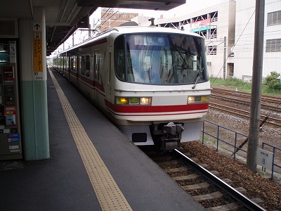 P5080059.jpg