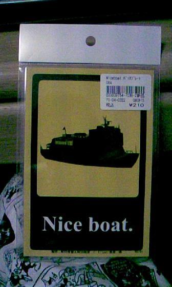 Nice boat.ボード
