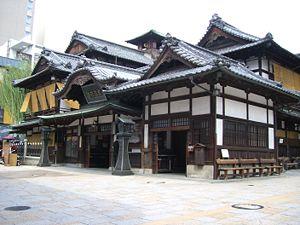 300px-Dogo_Hot_Spring128Matsuyama_City29.jpg
