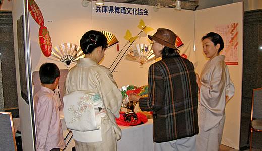 伝統文化体験フェア-1
