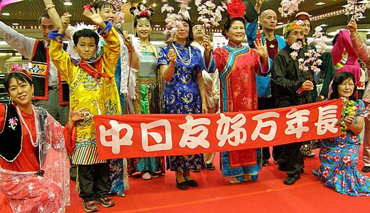 神戸国際交流フェア2009