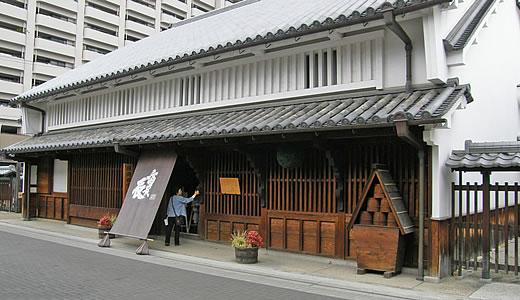 旧岡田家住宅-1