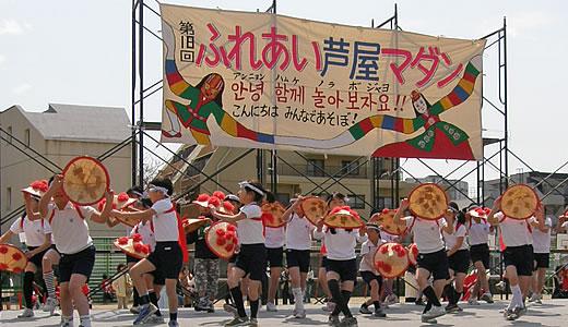 芦屋マダン2009