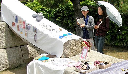 芦屋2009春のアートフリーマーケット-2