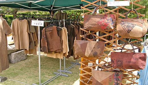 芦屋2009春のアートフリーマーケット-3
