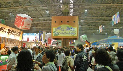 2009食博覧会-1