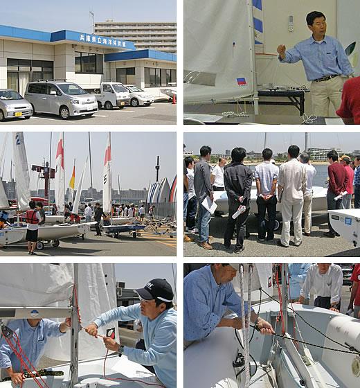 兵庫県立海洋体育館ヨット理論講習会