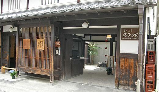 奈良町-7