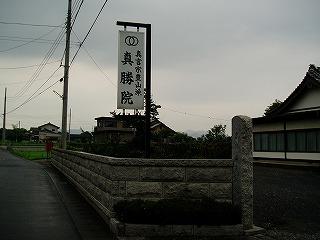 P7160087.jpg