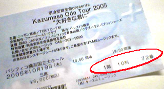 koda_ticket