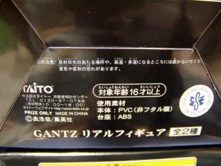 P4280033.jpg
