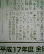 20050701050003