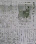 20051210130606