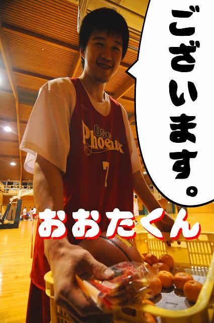gozaimasu08701.jpg