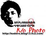 kuwaT03.jpg