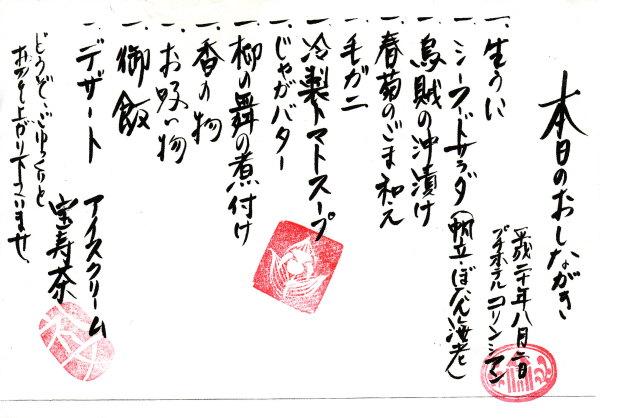 8-2.jpg