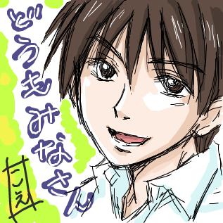 koe.ayakoさん1