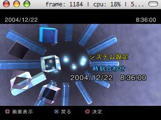 20041222151351.jpg