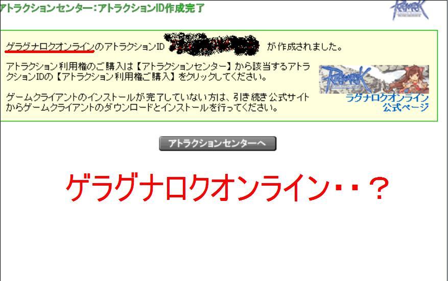 20050129213457.jpg