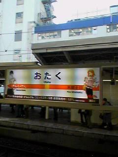 20050312193810.jpg