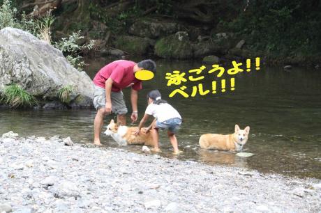 はやく泳ごうよ!!