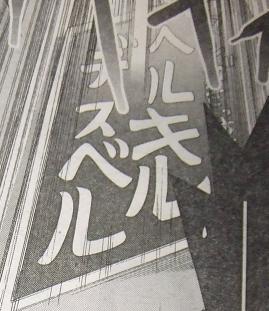 20070910231746.jpg