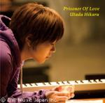 Prisoner Of Love(CD+DVD)