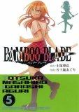 BAMBOO5.jpg