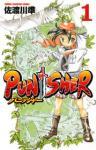 PUNISHER 1 (1) (少年チャンピオン・コミックス)