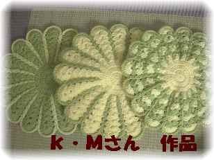 菊地恵さん (1)