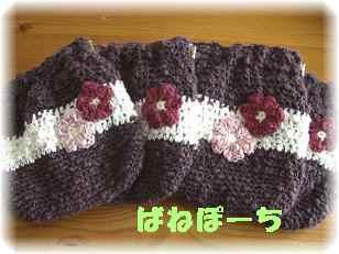 お花のバネポーチ (1)