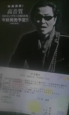 yousui01.jpg