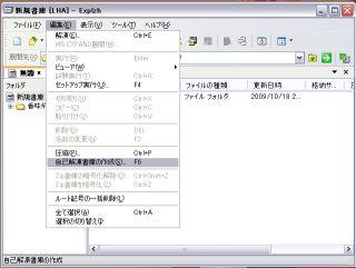 explzh02.jpg