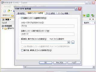 explzh03.jpg