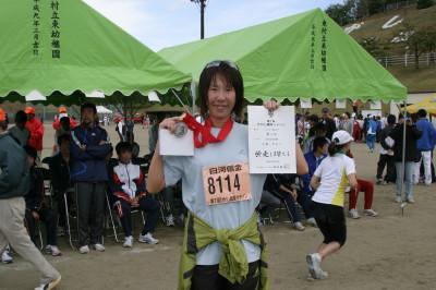 20080927IMG_0042.jpg