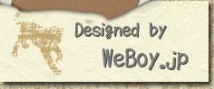 岸和田のWeb制作なら WeBoy