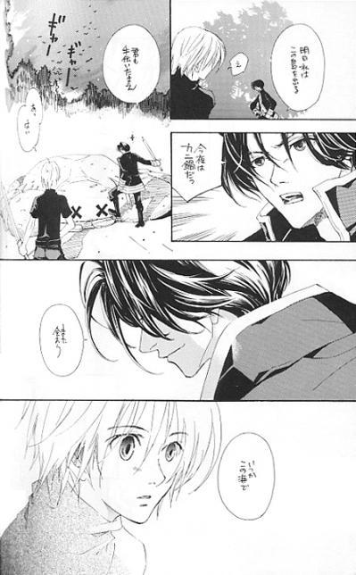ヽ(ヽ´Д`)ヒイィィィ!!●~*ヒイィィィ!!(´Д`ノ)ノ