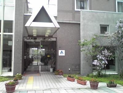 20080523-1421-8.jpg